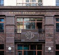 ЖК «Grand DeLuxe на Плющихе» — Погодинская улица, 4