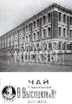 ЖК «Klein House» (Клейн Хаус) — Нижняя Красносельская улица, 35с1
